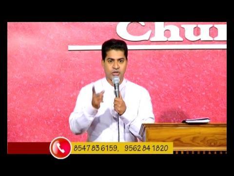 Pr.Shajan George - Deliverance By Fire 09.12.2016