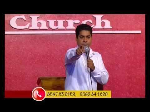 Pr.Shajan George - Deliverance By Fire 11.11.2016