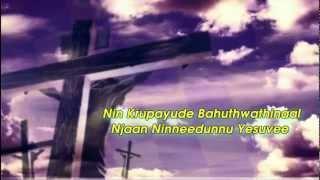 Ee Maru Yathrayathil... by Swetha - Malayalam Christian Song