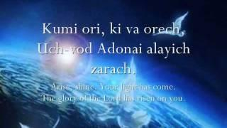 Kumi Ori with Lyrics Messianic Batya Segal