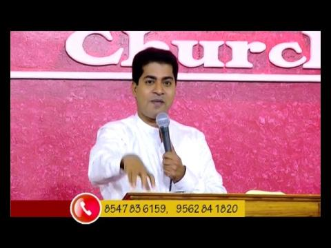 Pr.Shajan George - Deliverance By Fire 16.12.2016