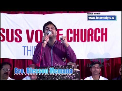 Swargha Bhavanam Orukiyathil