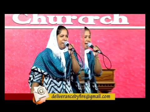 Sis.Ancy Shajan - Deliverance By Fire 25.11.2016