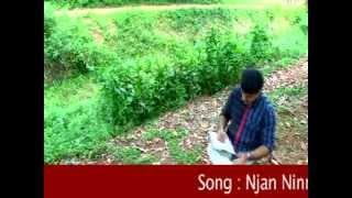 Ngan Ninne....New Malayalam Christian Song...Music;Renjith Christy Pullad www.renjithchristy.com