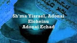 Shema Yisrael by 3b4jhoy Lyrics