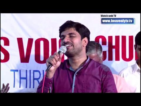 Enne Nithyathyodu Aduppikunna....... Singer: Blesson Memana