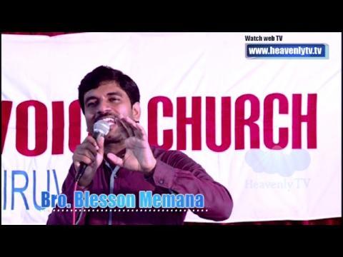 BLESSON MEMANA WORHIPing IN JESUS VOICE CHURCH