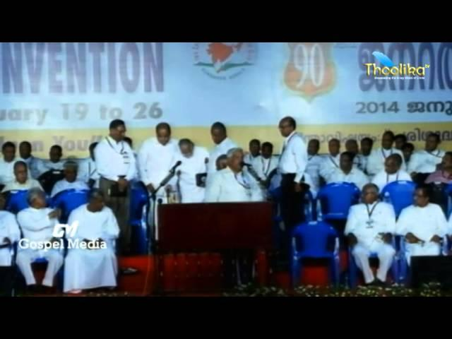 90th IPC General  Convention  2014 - Day - 3