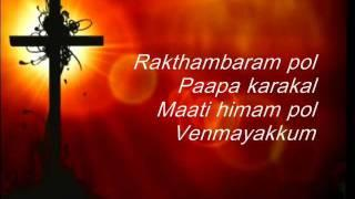 Theidi Ninne Theidi Varunnen Yeshuve! [JV Peter]
