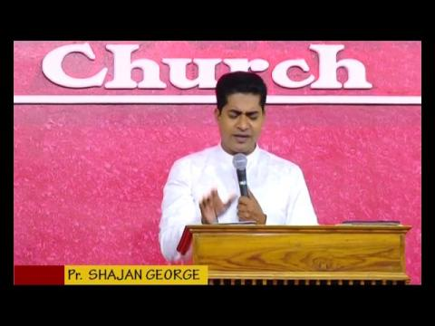 Pr.Shajan George - Deliverance By Fire 20.01.2017