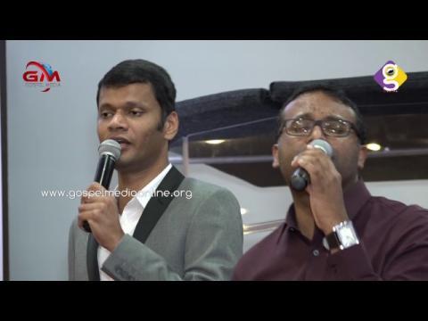 പരിശുദ്ധൻ മഹോന്നത ദേവൻ ||  Dhivyadhara Music Team - 2016