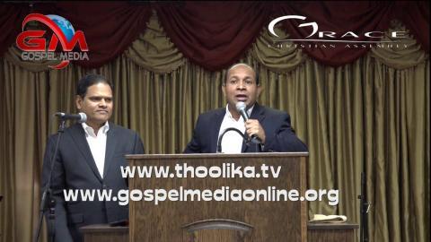 ചരിത്രം മാറ്റിയ മുന്ന് സ്വപ്നം | Pastor Anish Elappara