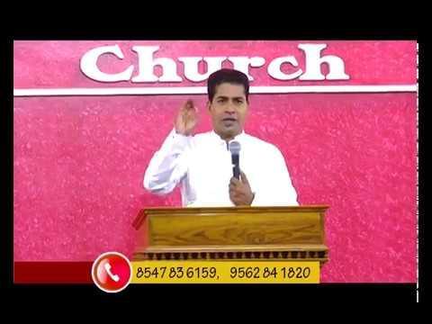 Pr.Shajan George - Deliverance By Fire 30.12.2016