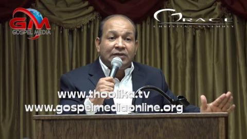 Bible Study  Philippians 3 | Pastor Anish Elappara