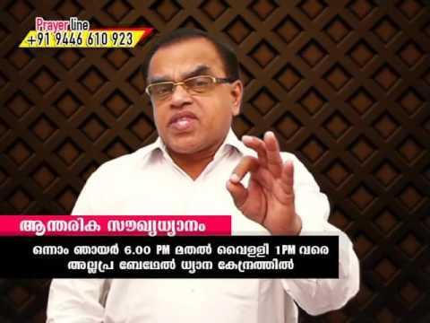 Dr.V.P Mathai Valayil  - Reksha Sandesham Episode 383