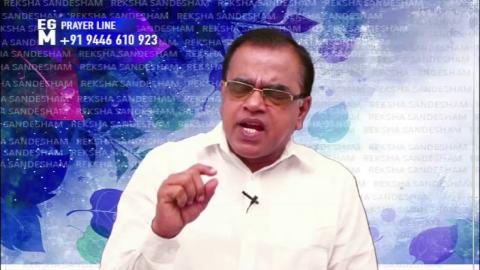 Dr.V.P Mathai Valayil –Reksha Sandesham EPISODE 399