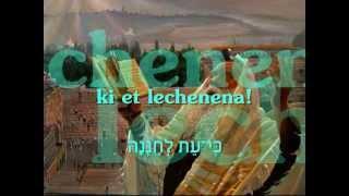 Sha'arei Tsion by Carolyn Hyde with Lyrics -Gates of Zion