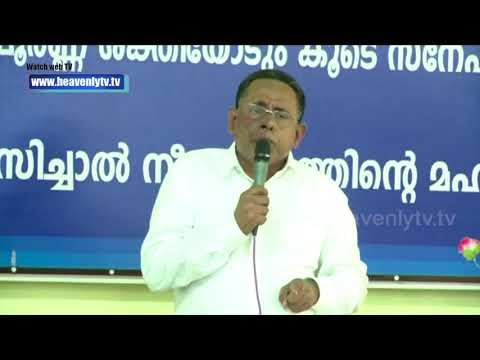 A Christian Funeral Message by Pr.Babu Cheriyan