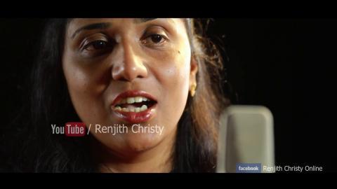 Itramel Enne Snehichavane..Latest Malayalam Christian Song | Lincy Jibi |