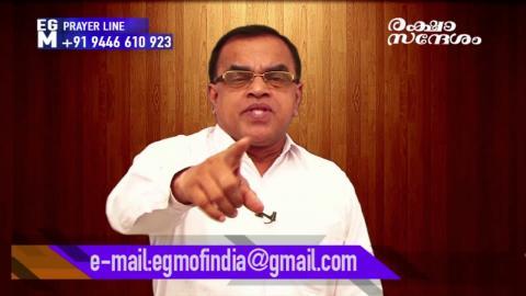 Dr.V.P Mathai Valayil –Reksha Sandesham EPISODE 398