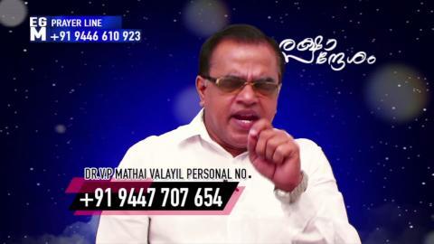 Dr.V.P Mathai Valayil –Reksha Sandesham EPISODE 400