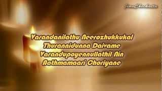 Karayuvan Ente Thalaye Vellamakkitheerthidaam... by Kester