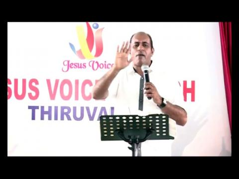 Br.Ani George – Jesus Voice 21.02.2017