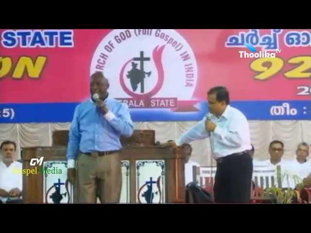 Church of God 92nd General Convention 2015, DAY - 4,Takalani Isaac Mufamadi