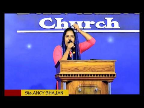 Sis.Ancy Shajan - Deliverance By Fire 22.12.2017