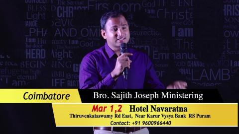 Br. Sajith  Joseph – Grace Time EPISODE 82 19 02 2017