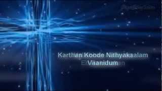 Ente Daivam Ennum Mathiyayavan... Malayalam Christian Song