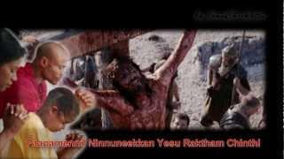 Emmanuel Than Chankathil... by Kester - Malayalam Christian Song