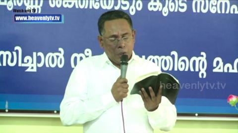 A Malayalam Christian Funeral Message by Pr.Babu Cheriyan Piravom