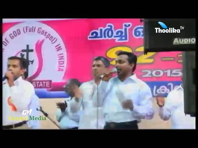 Church of God 92nd General Convention 2015, Worship Song Samson Chenganoor