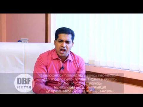 Pr.Shajan George - Deliverance By Fire 25 05 2018