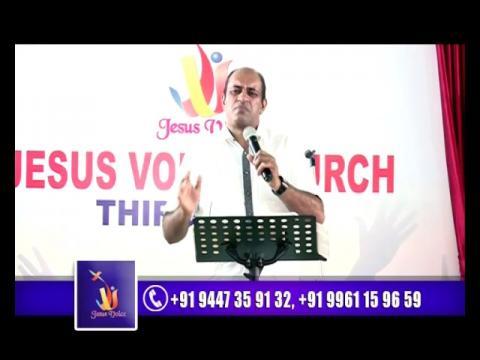 Br.Ani George – Jesus Voice 22.02.2017