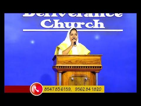 Sis.Ancy Shajan - Deliverance By Fire 08.12.2017