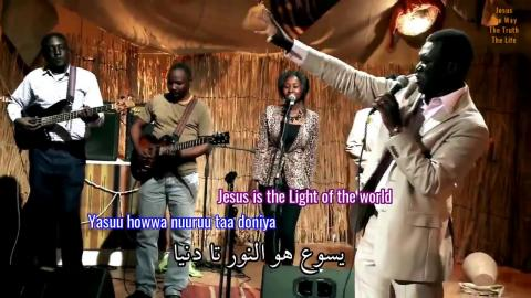 Jesus is the Way...Sudanese Arabic Christian Song(Subtitle)